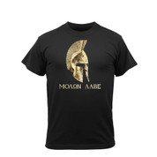 Rothco Molon Labe T Shirt - View