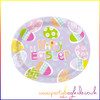 Lilac Easter Paper Plates - Oval