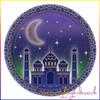Eid Themed Paper Dinner Plate