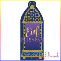 Eid Gifting Money Envelope