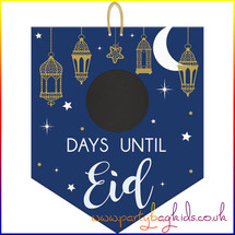 Countdown to Eid Chalkboard