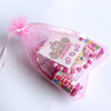 Organza Pink Party Bag