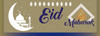 Eid Celebration parcel topper (front)