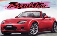 Fujimi 1/24 Mazda MX-5 Roadster with Engine Car Model Kit - 03792