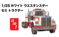 AMT 1/25 White Western Star Semi Truck Model Kit - 724