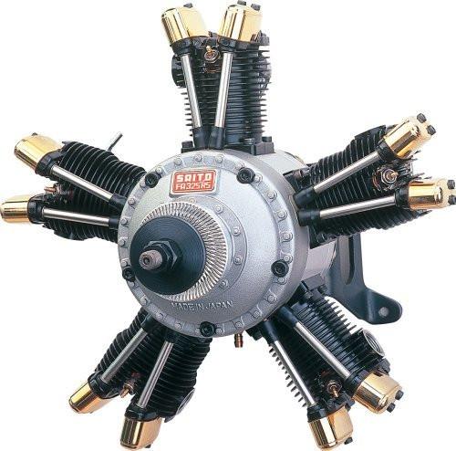 Saito 325 5-Cylinder Radial Dual Plug Muffler: Y ~ E325R5D