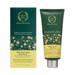 CALLIOPE Rescue Hair Wash 200ml
