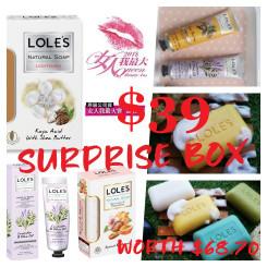 Lole's Surprise Box