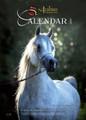 The 2018 The Arabian Magazine Calendar
