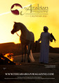 The Arabian Magazine Calendar 2021
