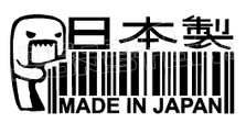 DOMO JDM Made in Japan Decal Sticker