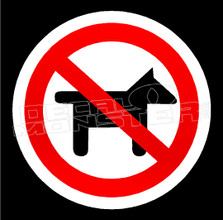 No Dogs Allowed Decal Sticker