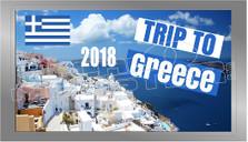 2018 Trip to Greece Decal Sticker