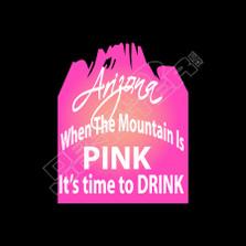 Arizona Mountain Pink Time To Drink