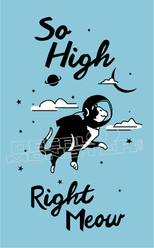 So High Right Meow Weed Decal Sticker