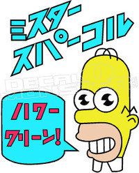 Jdm Homer Decal Sticker