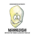 Mannegishi