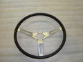 69-75 Cushion grip steering wheel 15""