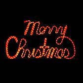 SCRIPT MERRY CHRISTMAS WINDOW MOTIF