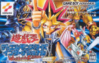 Yu-Gi-Oh! Worldwide Edition: Stairway to the Destined Duel (JPN Version - No Cards) - GBA [Brand New]