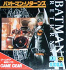 Batman Returns (JPN Version) - Game Gear (Cartridge Only)