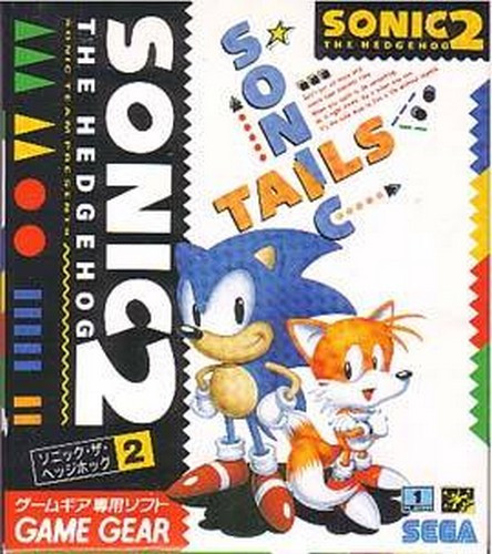 Sonic The Hedgehog 2 Jpn Version Game Gear Cartridge Only