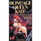 Bondage Queen Kate Complete - DVD
