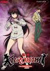 Kurokami The Animation: Part 1 (ep.1-6)