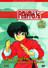 Ranma 1/2 - The Digital Dojo - The Complete First Season (Box Set) - DVD