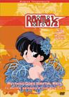 Ranma 1/2 - The Digital Dojo - The Complete Second Season (Box Set) - DVD