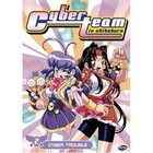 Cyberteam In Akihabara, Vol. 2: Cyber Trouble - DVD