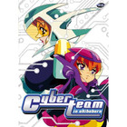 Cyberteam in Akihabara, Vol. 5: Cyber Friends - DVD