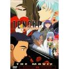Tenchi Forever - Tenchi the Movie - DVD