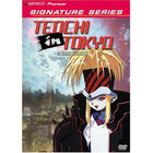 Tenchi in Tokyo, Vol. 3: A New Legend - DVD
