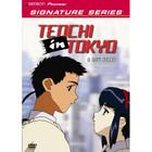 Tenchi In Tokyo - A New Start (Vol. 1) - DVD