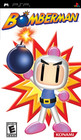 Bomberman - PSP (UMD Only)