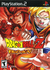 Dragon Ball Z: Budokai - PS2