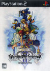 Kingdom Hearts II (JPN Version) - PS2