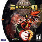 Evolution - Dreamcast