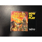 Demon Sword Instruction Booklet - NES