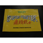 Burai Fighter Instruction Booklet - NES