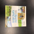 Wii Sports Instruction Booklet - Wii