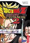 Dragon Ball Z: Budokai Tenkaichi 2 - Wii