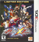 Project X Zone: Limited Edition - 3DS
