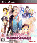 Tales of Xillia 2 (JP) - PS3