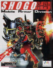 Shogo Mobile Armor Division - PC