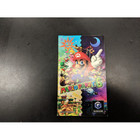 Mario Party 6 Instruction Booklet - Gamecube