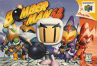Bomberman 64 - N64 (Cartridge Only)