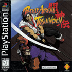 Battle Arena Toshinden - PS1 - Complete