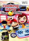 Cooking Mama: World Kitchen - Wii